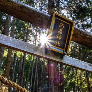 高森神社と風穴 苗木城跡を訪れたなら必ず行くべきスポット