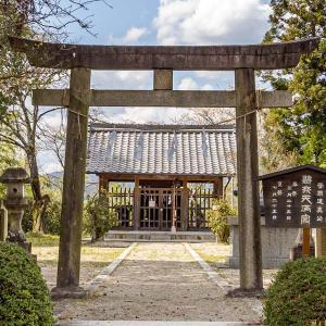 中山道 上宿の石仏群と菅原神社(岐阜県恵那市)