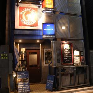 渋谷のライブバーGABIGABIにて