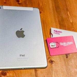 楽天UN-LIMITってiPad mini 4で使えるの?
