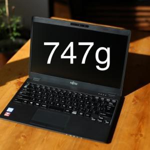 Apple信者の僕がMacをやめて、たった747gの富士通WU2/D2に買い替えた話