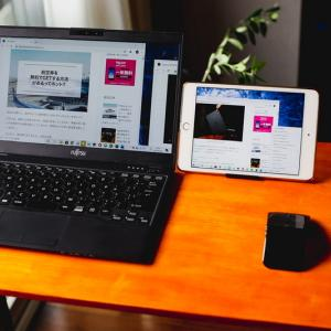 【無料】iPad mini 4をwin10 PCのマルチディスプレイにした方法を解説