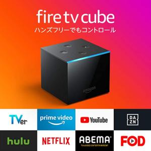 AmazonでFire TV Cobeを購入【レビュー・口コミ】