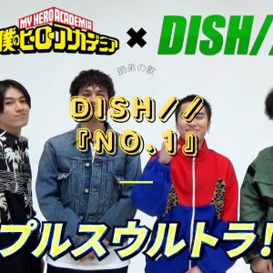 """歌詞意味""""No.1""""を読む。英雄譚と師弟愛【DISH//『No.1』】"""