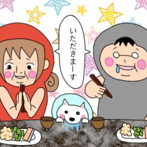 食べ方のこだわりって人それぞれ。