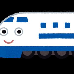 新幹線を逆方向に乗ったことありますか?普通はないですよね(笑)