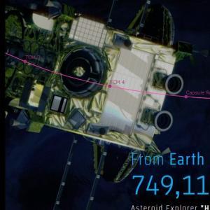 はやぶさ2帰還!!リュウグウから持ち帰ったカプセルは無事回収!!