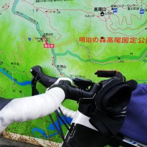 定番、大垂水峠サイクリングに行く