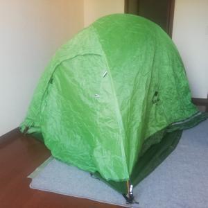 初めてキャンプ場を予約