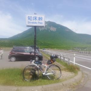 7/13〜20道東・道央サイクリング④知床半島