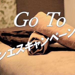 16日(月)【ご予約満了】!Break(ブレイク)〜休憩〜