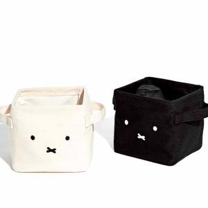 宝島チャンネル、セブンネットショッピングで販売 otona MUSE (オトナミューズ) 2021年 10月特別号《雑誌 付録》ミッフィーの白黒インテリアBOXセット