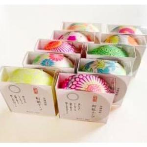 セブン‐イレブン、セブンネットショッピング限定販売 美しいキモノ 2021年 秋号《雑誌 付録》「尚雅堂」和紙テープ