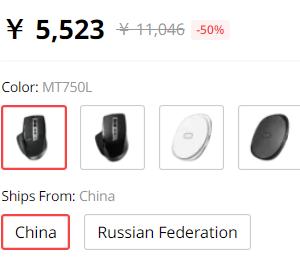 AlIExpressの激安マウス2点購入 怪しい業者なのか?