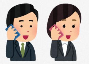 MVNO各社通話料金値下げ 専用アプリ不要で面倒さが解消