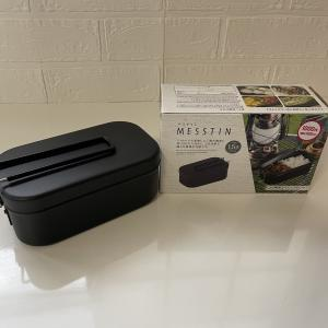 フッ素加工のダイソー加工黒メスティンを購入。気をつける点は?実際に使ってみた。