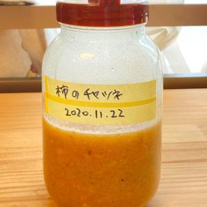 柿のチャツネを作る
