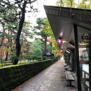 Discover 裏 Japan 4