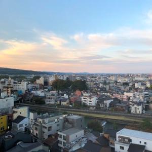 Discover 裏 Japan 2