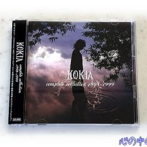 KOKIA complete collection 1998-1999/KOKIA♪