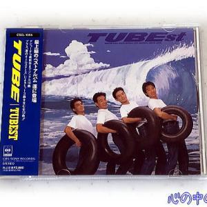 TUBEst/TUBE♪