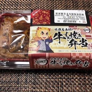 煉獄杏寿郎の牛すき焼き弁当♪