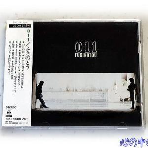 011/ふきのとう♪