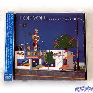 FOR YOU/山下達郎♪