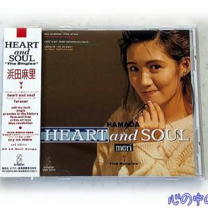 HEART and SOUL/浜田麻里♪