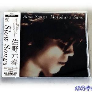 Slow Songs/佐野元春♪