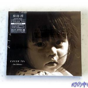 COVER 70's/柴田淳♪