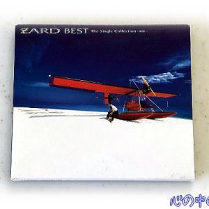 ZARD BEST The Single Collection ~軌跡~/ZARD♪