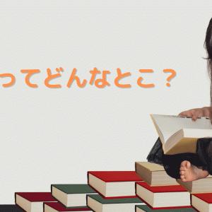 【保護者必見】私立女子校どんなとこ? メリット・デメリットを解説!