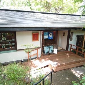 城ケ崎温泉 花吹雪③ 敷地散策(森の売店・瞑想室・森の園〈Garden Forest Walk〉)