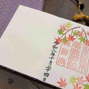 廣島神社さんの紅月夜