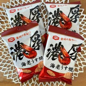 セブンイレブンで大人買いした亀田のおせんべいと 楽天マラソン ポチ日記