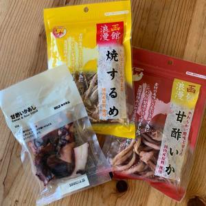 成城石井で買えるおいしい珍味。イシオ食品にハズレなし!