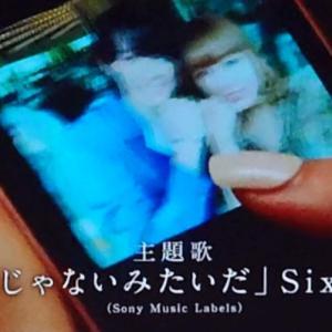 松村北斗&森七菜W主演!SixTONES初の映画主題歌解禁
