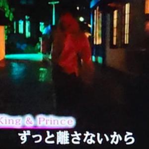 King&Prince熱演5通りのラブストーリー注目MV公開