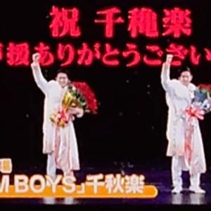 感謝King&Prince岸×神宮寺約2カ月の舞台を無事完走