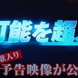 劇場版「僕のヒーローアカデミア」アジカン歌う主題歌入り予告公開