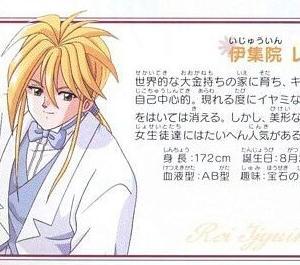 【疑問】伊集院レイは面堂終太郎に似ている?