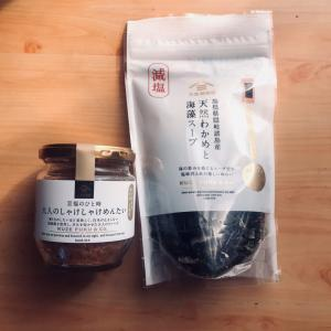 【朝ごはん】簡単にできる朝食スープレシピ