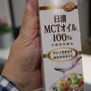 【16時間断食】夕食断食4週目突入!金森式ダイエットも興味津々!
