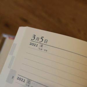 忘れたくないことは自分の字で残す【5年日記のススメ】