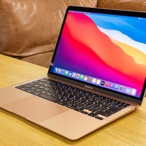 【ゆるっと日記】MacBook衝動買い!リベ大オフィス4度目の訪問