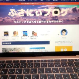 【MacBook】Air M1 ようやく推しと共に届く🍎