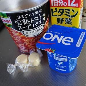 【飯】【美容】今日の食事&体重