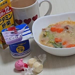 【飯】今日の食事