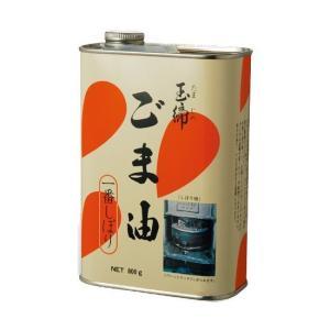 小野田のごま油